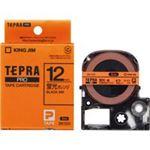 (業務用5セット) キングジム テプラPROテープ/ラベルライター用テープ 【幅:12mm】 SK12D 蛍光橙に黒文字