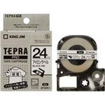 (業務用30セット) キングジム テプラ PROテープ/ラベルライター用テープ 【アイロンラベル/幅:24mm】 SF24K ホワイト(白)