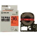 (業務用20セット) キングジム テプラPROテープ/ラベルライター用テープ 【幅:36mm】 SC36R 赤に黒文字