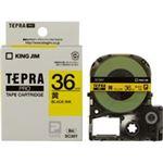 (業務用20セット) キングジム テプラPROテープ/ラベルライター用テープ 【幅:36mm】 SC36Y 黄に黒文字