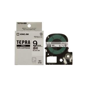 (業務用5セット) キングジム テプラPROテープ/ラベルライター用テープ 【幅:9mm】 ST9K 透明に黒文字