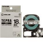(業務用3セット) キングジム テプラPROテープ/ラベルライター用テープ 【幅:18mm】 ST18K 透明に黒文字