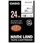 (業務用20セット) カシオ CASIO マグネットテープ XR-24JWE 白に黒文字24mm