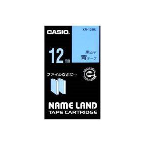 (業務用5セット) CASIO カシオ ネームランド用ラベルテープ 【幅:12mm】 XR-12BU 青に黒文字