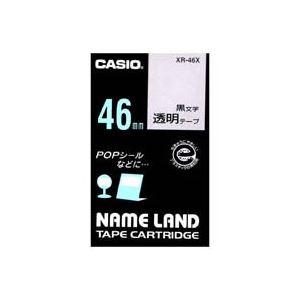 (業務用2セット)カシオ CASIO 透明テープ XR-46X 透明に黒文字 46mm