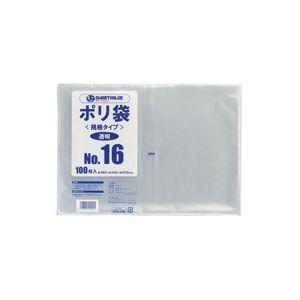 (業務用60セット) ジョインテックス ポリ袋 16号 100枚 B316J