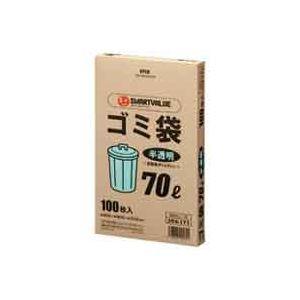(業務用4セット)ジョインテックス ゴミ袋 HD 半透明 70L 100枚 N045J-70