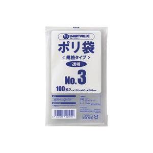 (業務用5セット)ジョインテックス ポリ袋 3号 1000枚 B303J-10