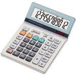 (業務用2セット)シャープ SHARP 大型電卓 EL-S752K-X