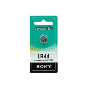 (業務用20セット)SONYソニーアルカリボタン電池LR44-ECO