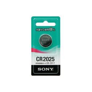 (業務用20セット)SONYソニーリチウムコイン電池CR2025-ECO