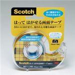 (業務用100セット) スリーエム 3M 両面テープ 667-1-19D 19mm×10m