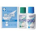 (業務用100セット) カズキ 修正液ミスノン NO.600 うすめ液付