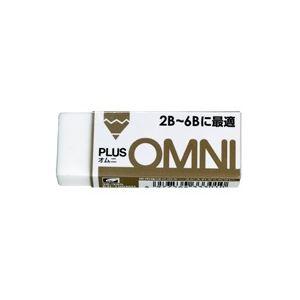 (業務用1000セット) プラス 消ゴムオムニ 2B-6B ER060MD