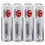 (業務用200セット) ジョインテックス アルカリ乾電池 単3×4本 N123J-4P ×200セットの画像