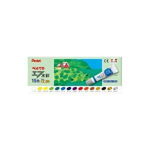 (業務用50セット)ぺんてるエフ水彩ラミネートチューブ15色金銀入×50セット