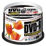 (業務用30セット) 三菱化学 録画DVDR50枚VHR12JPP50