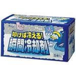 (まとめ買い)扶桑化学 叩けば冷える瞬間冷却剤5パック入り 【×7セット】