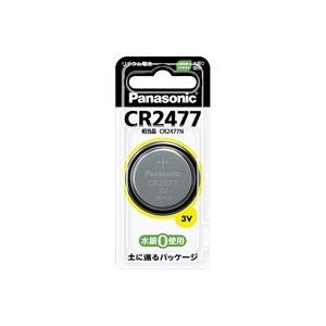 (業務用10セット)パナソニックリチウムコイン電池CR2477