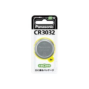 (業務用100セット) パナソニック リチウムコイン電池 CR3032