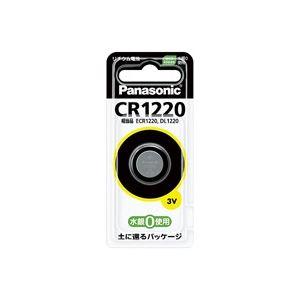 (業務用100セット) パナソニック リチウムコイン電池 CR1220P