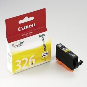 (業務用50セット) Canon キヤノン インクカートリッジ 純正 【BCI-326Y】 イエロー