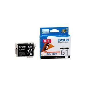 (業務用3セット)EPSONエプソンインクカートリッジ純正【ICBK61】ブラック(黒)