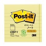 (業務用200セット) スリーエム 3M ポストイット 630RP-Y ノートケイセン入 黄 ×200セット