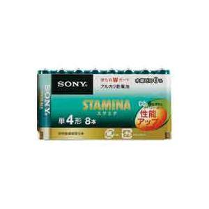(業務用5セット)SONY ソニー アルカリ単4 8本パックLR03SG-8PD ×5セット