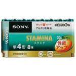 (業務用50セット) SONY ソニー アルカリ単4 8本パックLR03SG-8PD ×50セット