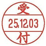 (業務用100セット) シヤチハタ データーネームEX15号 XGL-15M-J11 受付