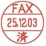 (業務用100セット) シヤチハタ データーネームEX15号 XGL-15M-J25 FAX済