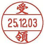 (業務用100セット) シヤチハタ データーネームEX15号 XGL-15M-J42 受領