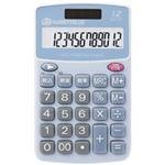 (業務用10セット)ジョインテックス ハンディ電卓 K043J
