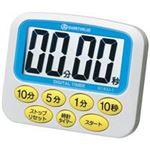 (業務用30セット) ジョインテックス デジタルタイマー N143J