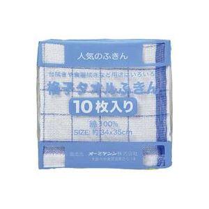 (業務用5セット)オーミケンシ 格子タオルふきん10枚セット アソート805