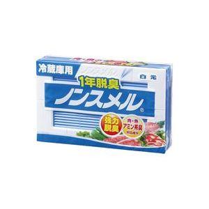(まとめ買い)白元フォンテム 1年脱臭ノンスメル 冷蔵庫用NS-RYC 【×40セット】 - 拡大画像