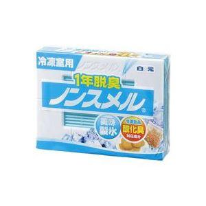 (まとめ買い)白元フォンテム 1年脱臭ノンスメル 冷凍室用NS-KYC 【×40セット】 - 拡大画像