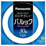 (業務用20セット)Panasonic パナソニック 丸管蛍光灯 30W FCL30ECW28XF