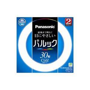 (業務用9セット)Panasonicパナソニック丸管蛍光灯32WFCL32ECW30XF