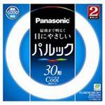 (業務用20セット)Panasonic パナソニック 丸管蛍光灯 30W2P FCL30ECW28X2KF