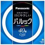 (業務用7セット)Panasonic パナソニック 丸管蛍光灯 40W FCLO40ECW38XF ×7セット