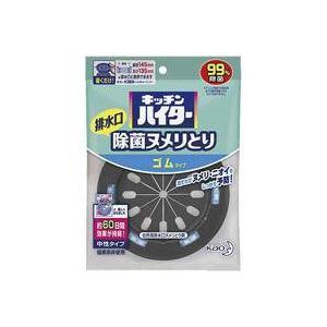 (まとめ買い)花王 キッチンハイター除菌ヌメリとり 本体 1個 【×70セット】