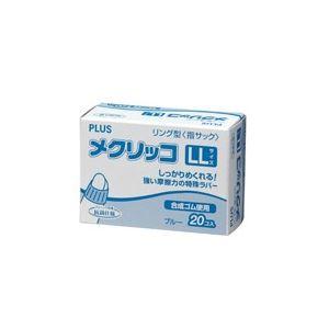 (業務用10セット)プラス メクリッコ KM-404 LL ブルー 箱入 20個 ×10セット