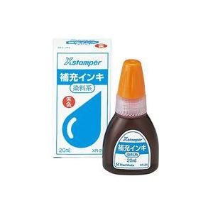 (業務用10セット) シヤチハタ Xスタンパー用補充インキ 【染料系/20mL】 XR-2N 朱