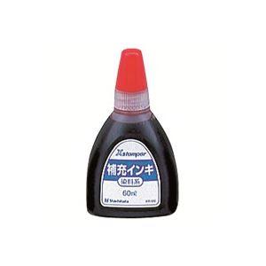 (業務用30セット) シヤチハタ Xスタンパー用...の商品画像