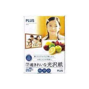 (業務用30セット) プラス 超きれいな光沢紙 IT-125GC A4 50枚 h01