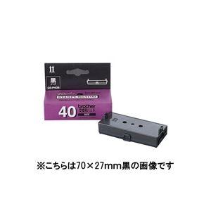 (業務用6セット)ブラザー工業交換用パッドQS-P10B黒×6セット