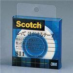 (業務用100セット) スリーエム 3M はってはがせるテープ小巻 811-1-18C