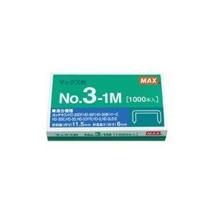 (業務用50セット)マックス ホッチキス針 NO.3-1M MS91178 1000本【×50セット】